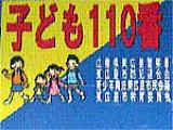 20120725kodomo