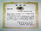 20120725saigai
